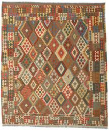 Kilim Afgán Old Style Szőnyeg 252X299 Keleti Kézi Szövésű Világosbarna/Barna Nagy (Gyapjú, Afganisztán)
