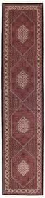 Bidjar Met Zijde Vloerkleed 87X400 Echt Oosters Handgeweven Tapijtloper Donkerrood/Bruin (Wol/Zijde, Perzië/Iran)