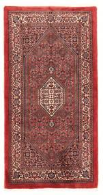 Bidjar Med Silke Matta 73X142 Äkta Orientalisk Handvävd Mörkröd/Brun (Ull/Silke, Persien/Iran)