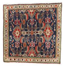 Ghashghai Teppich  57X59 Echter Orientalischer Handgeknüpfter Quadratisch Dunkelgrau/Dunkelbraun (Wolle, Persien/Iran)