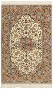 Isfahan Hedvábná Osnova Koberec 111X171 Orientální Ruční Tkaní Hnědá/Světle Hnědá (Vlna/Hedvábí, Persie/Írán)