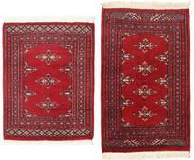 Pakistan Bokhara 2Ply Rug 61X94 Authentic Oriental Handknotted Crimson Red/Dark Red (Wool, Pakistan)