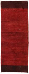 Gabbeh Persia Matto 74X193 Moderni Käsinsolmittu Käytävämatto Ruoste/Tummanpunainen (Villa, Persia/Iran)
