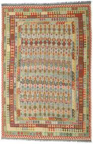 Chilim Afghan Old Style Covor 238X358 Orientale Lucrate De Mână Bej Închis/Roșu-Închis (Lână, Afganistan)