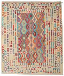 Kelim Afghan Old Style Vloerkleed 255X303 Echt Oosters Handgeweven Beige/Lichtgrijs Groot (Wol, Afghanistan)