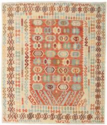 Kelim Afghan Old Style Vloerkleed 253X299 Echt Oosters Handgeweven Donkerbeige/Beige Groot (Wol, Afghanistan)