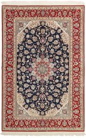 イスファハン 絹の縦糸 絨毯 154X230 オリエンタル 手織り 深紅色の/薄い灰色 (ウール/絹, ペルシャ/イラン)