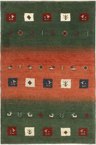 가베 Persia 러그 84X132 정품  모던 수제 다크 그린/오렌지 (울, 페르시아/이란)