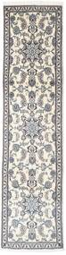 Nain Rug 74X298 Authentic  Oriental Handknotted Hallway Runner  (Wool, Persia/Iran)