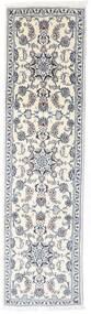 Nain Teppe 77X286 Ekte Orientalsk Håndknyttet Teppeløpere (Ull, Persia/Iran)