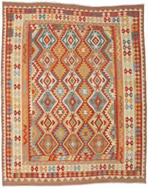 Κιλίμ Afghan Old Style Χαλι 220X280 Ανατολής Χειροποίητη Ύφανση (Μαλλί, Αφγανικά)