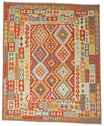 Kilim Afghan Old Style Rug 198X241 Authentic  Oriental Handwoven Dark Beige/Crimson Red (Wool, Afghanistan)