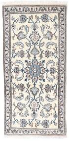 Nain Rug 67X143 Authentic  Oriental Handknotted Beige/Light Grey (Wool, Persia/Iran)