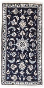 Nain Rug 69X135 Authentic  Oriental Handknotted Dark Purple/White/Creme (Wool, Persia/Iran)
