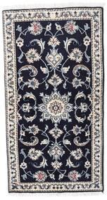 Nain Teppich  67X130 Echter Orientalischer Handgeknüpfter Dunkellila/Hellgrau/Weiß/Creme (Wolle, Persien/Iran)