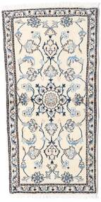 Nain Rug 70X135 Authentic  Oriental Handknotted Beige/White/Creme (Wool, Persia/Iran)