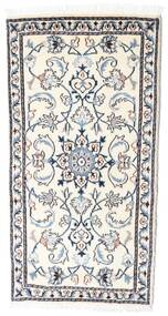Nain Rug 70X140 Authentic  Oriental Handknotted Beige/White/Creme (Wool, Persia/Iran)