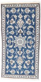 Nain Rug 70X135 Authentic  Oriental Handknotted White/Creme/Dark Blue (Wool, Persia/Iran)