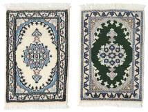Nain Rug 40X60 Authentic  Oriental Handknotted Beige/Black (Wool, Persia/Iran)