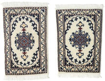 Nain Rug 40X60 Authentic  Oriental Handknotted Light Grey/Beige (Wool, Persia/Iran)