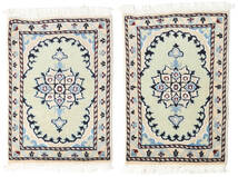 Nain Rug 40X60 Authentic  Oriental Handknotted Beige (Wool, Persia/Iran)