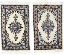 Nain Rug 40X60 Authentic  Oriental Handknotted Light Grey/Beige/Dark Grey (Wool, Persia/Iran)