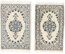 Nain Rug 40X60 Authentic  Oriental Handknotted Beige/White/Creme (Wool, Persia/Iran)