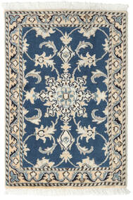 Nain Rug 60X90 Authentic  Oriental Handknotted Light Grey/Beige (Wool, Persia/Iran)
