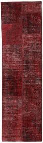 パッチワーク - Turkiet 絨毯 60X200 モダン 手織り 廊下 カーペット 深紅色の/濃い茶色 (ウール, トルコ)