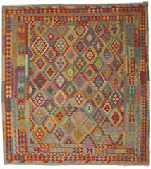 Kelim Afghan Old Style Teppich 273X295 Echter Orientalischer Handgewebter Quadratisch Rot/Hellbraun Großer (Wolle, Afghanistan)