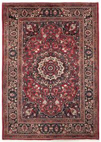 Moud Dywan 200X285 Orientalny Tkany Ręcznie Ciemnoczerwony/Czarny (Wełna/Jedwab, Persja/Iran)