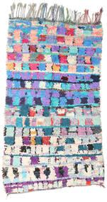 Berber Moroccan - Boucherouite Tapis 125X220 Moderne Fait Main Beige/Violet Clair ( Maroc)