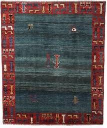 Gabbeh Rustic Rug 200X237 Authentic Modern Handknotted Dark Red/Dark Grey (Wool, Persia/Iran)