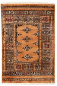 Pakistan Bokhara 2Ply Rug 78X117 Authentic Oriental Handknotted Light Brown/Brown (Wool, Pakistan)