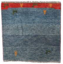 Gabbeh Rustic Tappeto 100X100 Moderno Fatto A Mano Quadrato Blu Scuro/Grigio Chiaro (Lana, Persia/Iran)