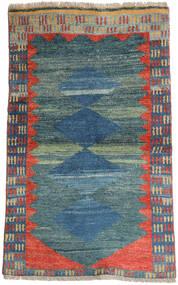 Gabbeh Rustic Tæppe 93X153 Ægte Moderne Håndknyttet Mørkeblå/Blå (Uld, Persien/Iran)
