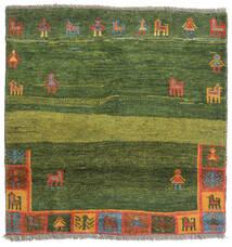 Gabbeh Rustic Tappeto 111X112 Moderno Fatto A Mano Quadrato Verde Scuro/Verde Oliva (Lana, Persia/Iran)