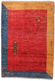 Gabbeh Rustic Teppich 132X188 Echter Moderner Handgeknüpfter Rost/Rot/Rot (Wolle, Persien/Iran)