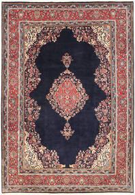 Sarouk Covor 220X318 Orientale Lucrat Manual Mov Închis/Gri Închis (Lână, Persia/Iran)