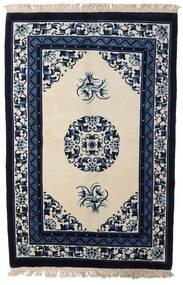 中国 アンティーク仕上げ 絨毯 122X183 オリエンタル 手織り 紺色の/薄い灰色 (ウール, 中国)
