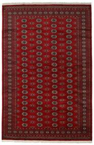 パキスタン ブハラ 2Ply 絨毯 202X308 オリエンタル 手織り 深紅色の/濃い茶色 (ウール, パキスタン)