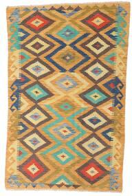 Ćilim Afghan Old Style Sag 124X195 Autentični  Orijentalni Ručno Tkani Tamna Bež/Smeđa (Vuna, Afganistan)