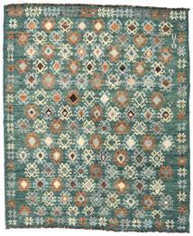 Moroccan Berber - Afganistan 絨毯 157X188 モダン 手織り 深緑色の/ベージュ (ウール, アフガニスタン)