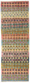 Kilim Afghan Old Style Rug 69X196 Authentic  Oriental Handwoven Hallway Runner  Dark Grey/Dark Red (Wool, Afghanistan)