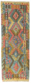 Kilim Afghan Old Style Rug 67X188 Authentic  Oriental Handwoven Hallway Runner  Dark Grey/Light Grey (Wool, Afghanistan)