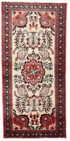 Hamadan Sag 70X150 Autentični  Orijentalni Ručno Uzlan Tamnosmeđa/Tamnocrvena (Vuna, Perzija/Iran)