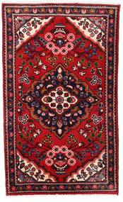 Hamadan Rug 79X132 Authentic  Oriental Handknotted Dark Red/White/Creme (Wool, Persia/Iran)