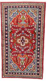 Lillian Tapete 74X127 Oriental Feito A Mão Castanho Escuro/Vermelho Escuro (Lã, Pérsia/Irão)