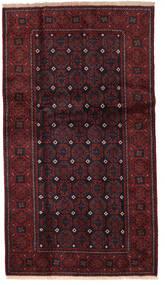 バルーチ 絨毯 100X180 オリエンタル 手織り 深紅色の/濃い茶色 (ウール, ペルシャ/イラン)