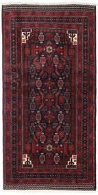 Baloutche Tapis 98X193 D'orient Fait Main Noir/Rouge Foncé (Laine, Perse/Iran)